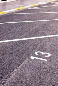 Нижний Новгород охватит сеть платных парковок