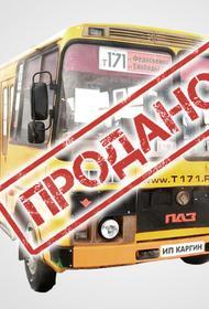 Лучший перевозчик Нижнего Новгорода ликвидирует бизнес