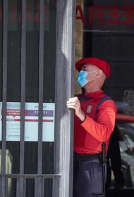 В Испании из-за пандемии изолируют целый регион с населением около 650 тыс человек