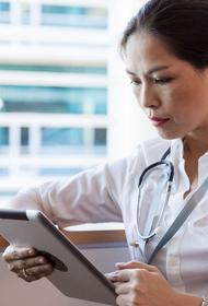 Названы способы оперативного выявления рака молочной железы
