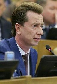 Депутат Госдумы рассказал о новых законах, направленных на поддержку детей