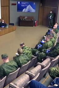 Горячая линия для помощи военным с коронавирусом открыта в Минобороны РФ