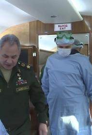 Шойгу поручил дооснастить военные медицинские самолеты оборудованием для диагностики коронавируса