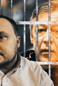 Покинувший Ефремова адвокат Андрей Алешкин: «Для меня Михаил Олегович – человек, который играет на сцене, а не сидит в тюрьме»
