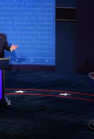 Трамп и Байден в четверг проведут заключительный тур предвыборных теледебатов в Нэшвилле