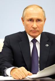 Путин рассказал, что просил Генпрокуратуру разрешить Навальному уехать из России в Германию