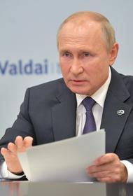 Путин ответил на вопрос о возможности остаться на посту президента после 2024 года