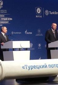 Турция переходит с российского газа на азербайджанский