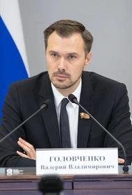 Депутат МГД Валерий Головченко: Даже во время кризиса предприниматели хотят учиться