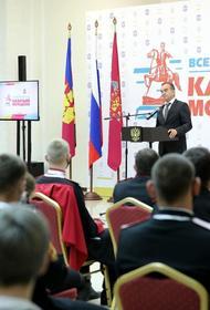 В Краснодаре прошёл первый слёт казачьей молодёжи