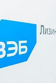 «ВЭБ-лизинг» грозит крупный штраф за нарушение требований об удаленке