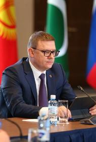 Алексей Текслер отметил важность диалога между странами ШОС в период пандемии