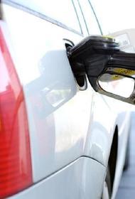 Цены на бензин стали расти в большинстве регионов России