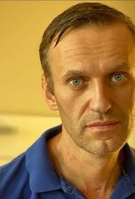 Навальный рассказал, как его вывезли в Германию