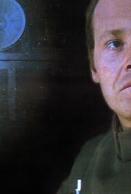 Адмирал Мотти – ненавистник Вейдера и верный сын Империи. Немного об известном флотоводце из вселенной «Звёздных войн»