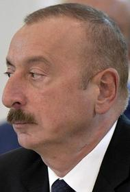 Алиев заявил, что Армения привлекла наемников для боев в Карабахе