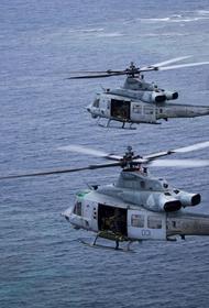 Сайт Dat Viet: вертолеты США могли отследить полет российского «Циркона» на учениях