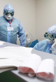 В Краснодаре ещё 45 человек заболели коронавирусом