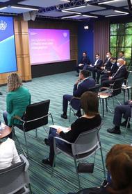Участники краевого Клуба стратегических инициатив обсудили тему развития IT