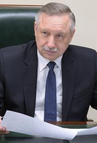 Губернатор Санкт-Петербурга будет работать дистанционно