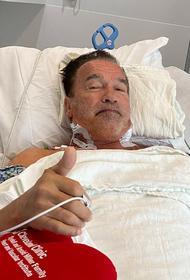Шварценеггер перенес операцию на сердце