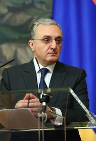 Глава МИД Армении оценил переговоры с Помпео в Вашингтоне