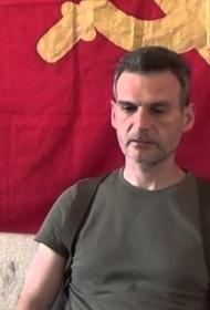 В Донбассе погиб командир батальона «Призрак»