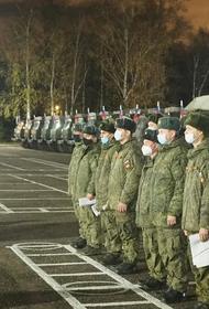 Минобороны РФ поможет Южной Осетии бороться с пандемией
