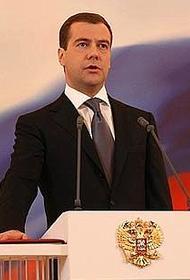 Медведев: США предпринимает грубые попытки вмешательства во внутренние дела государств