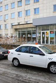 Автомобили «Яндекс.Такси» начали перевозку врачей в Челябинске и Магнитогорске