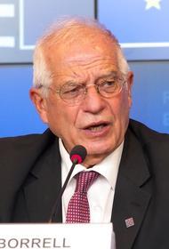 Глава европейской дипломатии Боррель назвал заявления Эрдогана о Макроне неприемлемыми