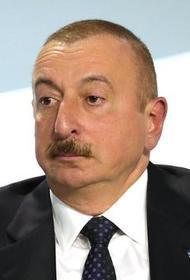 СМИ: Алиев поставил условия Пашиняну для установления перемирия в Нагорном Карабахе