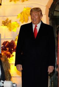 Как Трамп отпраздновал Хэллоуин