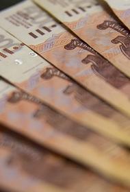 Рубль могут ослабить завершившийся налоговый период и выборы в США