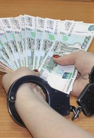 Политолог Антон Орлов предложил создать в России институт уполномоченного по борьбе со взяточничеством