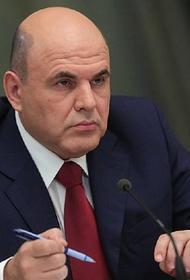Мишустин ответил Зюганову по поводу прав трудящихся в период пандемии