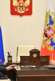 Володин сообщил Путину, что 91 депутат Госдумы заболел коронавирусной инфекцией