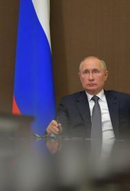 Путин перечислил меры по снижению напряженности в Европе