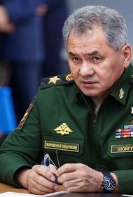 Шойгу осудил вмешательство Запада в дела Белоруссии