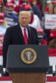 Трамп призвал проголосовавших за Байдена американцев поменять свое мнение