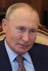 Путин пошутил про возникновение коронавируса из-за летучих мышей