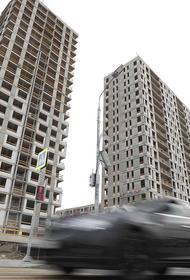 В Госдуме прошли первое чтение поправки, которые ускорят расселение аварийного жилья