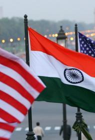 США и Индия намерены перейти к тесному военному сотрудничеству, похожему на союзничество