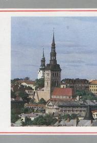 Эстонская ССР - в прошлом, и Эстонская Республика - в настоящем