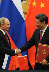 Владимир Путин допустил возможность создания военного альянса между Россией и Китаем