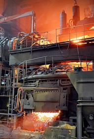 Магнитогорский металлургический комбинат модернизирует работу с клиентами