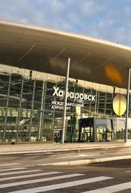 Хабаровский международный аэропорт перешел на зимнее расписание