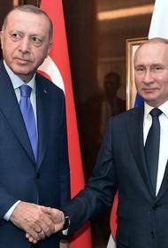 Путин и Эрдоган обсудили конфликт в Нагорном Карабахе