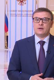 Текслер подготовит доклад по превышению дефицита бюджетов по поручению Путина
