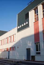 Школа более чем на тысячу мест в районе Западного Обхода Краснодара почти готова